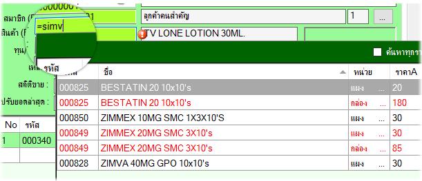 smartdelect02_done