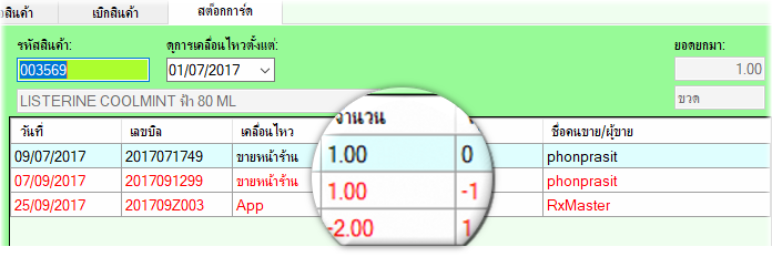 smartselect04_done