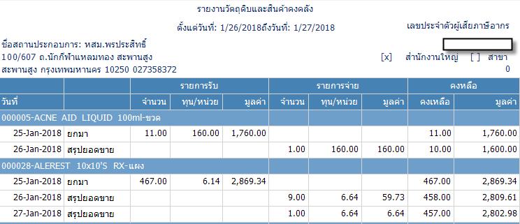 new_report