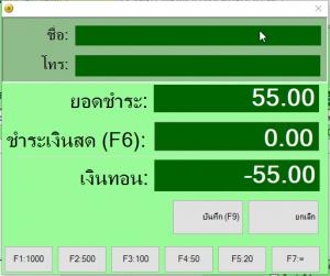 new_f9